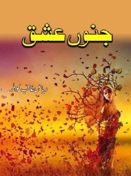 Janoon Ishq Novel By Riaz Aqib Kohler Pdf