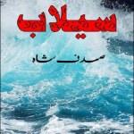 Sailaab Novel Urdu By Sadaf Shah Pdf Download