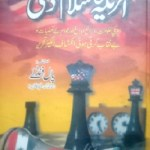 America Ki Islam Dushmani Urdu By Paul Findley Pdf
