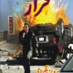 Farar Novel Urdu By Pervez Bilgrami Pdf Download