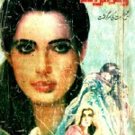 Hamzad Novel By Shamim Naveed Pdf Download