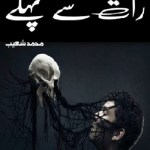 Raat Se Pehle Novel By M Shoaib Pdf