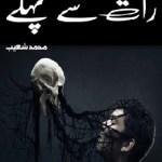 Raat Se Pehle Novel By M Shoaib Pdf Download