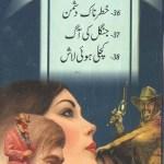 Jasoosi Duniya Jild 12 Urdu By Ibne Safi Pdf
