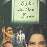 Jasoosi Duniya Jild 8 Urdu By Ibne Safi Pdf
