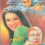 Golden Coloc Novel By Mazhar Kaleem MA Pdf