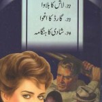 Jasoosi Duniya Jild 23 Urdu By Ibne Safi Pdf