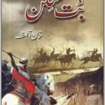 Butshikan Novel Urdu By Khan Asif Pdf Download