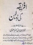 Africa Ki Dulhan Novel By Sadiq Hussain Siddiqui Pdf