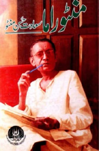 Manto Rama Stories By Saadat Hasan Manto Pdf