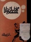 Gata Jaye Banjara Poetry By Sahir Ludhianvi Pdf