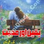 Yaqeen Aur Mohabbat Novel By Malik Ali Khan Pdf