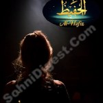Alhafeez Urdu Novel By Tayyaba Younus Pdf
