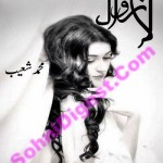 Lazawal Novel Urdu By Muhammad Shoaib Pdf