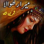 Mera Rakhwala Novel By Samreen Shah Pdf