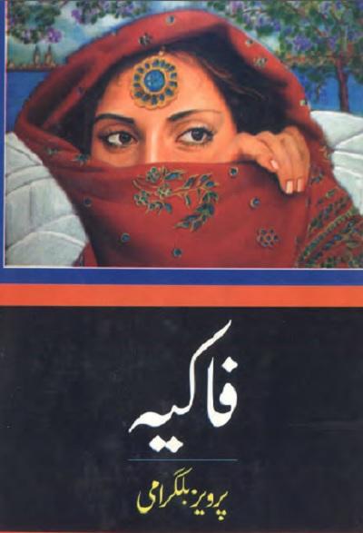 Faakiah Novel Urdu By Pervez Bilgrami Pdf