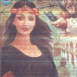 Ghazi Novel Action Story By Pervez Bilgrami Pdf