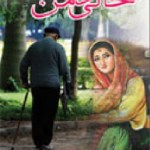 Khali Daman Novel By Muhammad Azam Khan Pdf