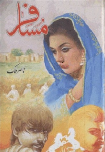 Musafir Novel Complete By Nasir Malik Pdf