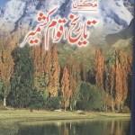 Tareekh e Aqwam e Kashmir By Muhammad Din Fauq Pdf