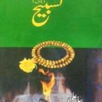 Tasbeeh Novel Urdu By Bia Ali Pdf Download