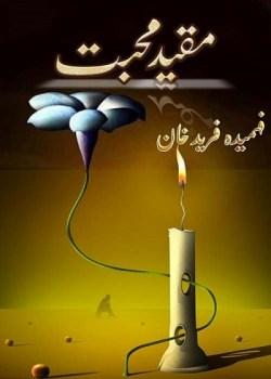 Muqeed e Mohabbat By Fehmeeda Farid Khan Pdf