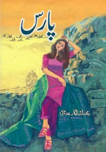 Paras Novel Urdu By Rukhsana Nigar Adnan Pdf