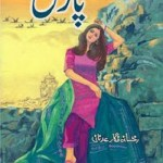 Paras Novel Urdu By Rukhsana Nigar Adnan Pdf