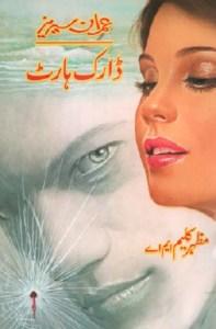 Dark Heart Novel By Mazhar Kaleem Pdf Download