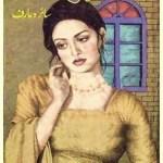 Shehar e Tamanna Novel By Saira Arif Pdf Download