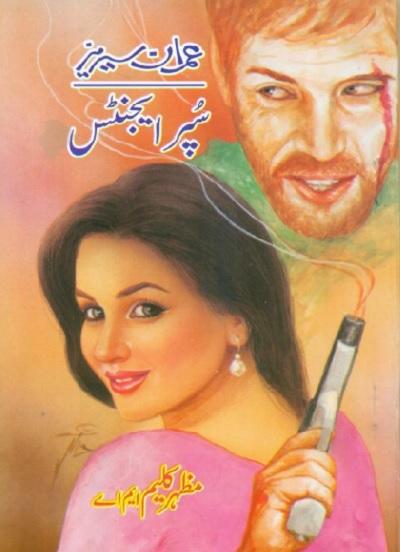 Super Agents Imran Series By Mazhar Kaleem Pdf