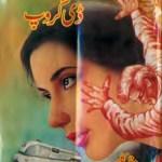 D Group Imran Series By Mazhar Kaleem MA Pdf