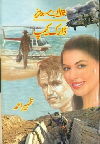 Dark Camp Imran Series By Zaheer Ahmed Pdf