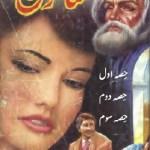 Samoon Novel By MA Rahat Pdf Free Download