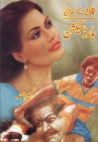 Hard Section Imran Series By Zaheer Ahmed Pdf