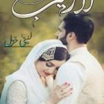 Laraib Novel By Lubna Ghazal Pdf Download