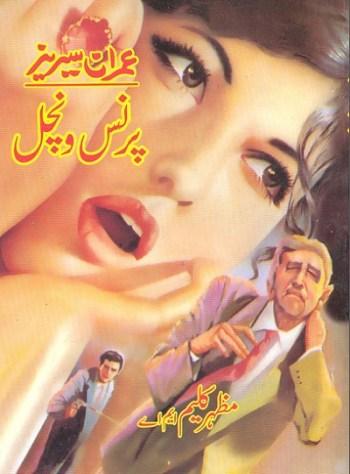 Prince Venchal Imran Series By Mazhar Kaleem Pdf