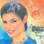 Time Killer Imran Series By Zaheer Ahmed Pdf