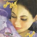 Pakasia Mission Imran Series By Zaheer Ahmed Pdf