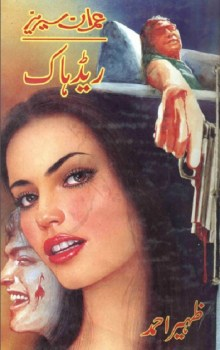 Red Hawk Imran Series By Zaheer Ahmed Pdf