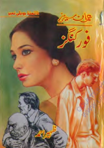 Four Kings Imran Series By Zaheer Ahmed Pdf