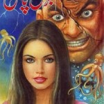 Barq Pash Novel By Anwar Siddiqui Pdf Download