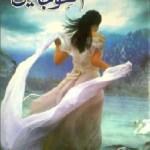 Hum Dhool Na Ho Jaen By Farhana Naz Malik Pdf