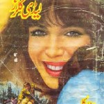 Lady Killers Imran Series By Mazhar Kaleem Pdf