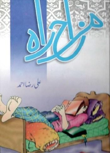 Mazah Rah Funny Book By Ali Raza Ahmad Pdf