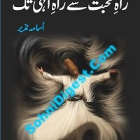 Rah e Mohabbat Novel By Usama Nazeer Pdf