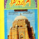 Umra Bar Dare Fuqra By Anwar Qamar Pdf
