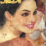 Last Warning Imran Series By Mazhar Kaleem Pdf