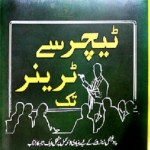 Teacher Se Trainer Tak By Qasim Ali Shah Pdf