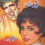 Well Done Imran Series By Mazhar Kaleem Pdf